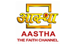 Aastha TV Channel